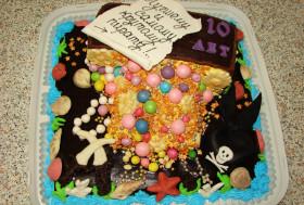 Торт «Пирату»