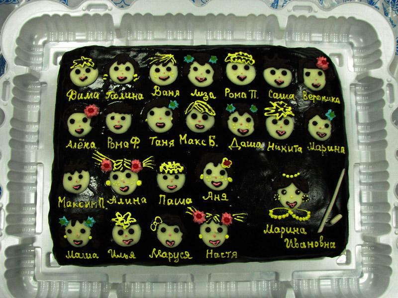 Торт машинка праздничный торт