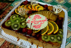 Торт на юбилей