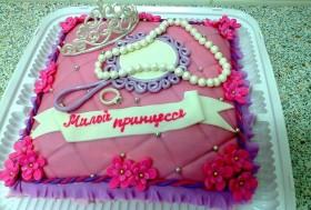 «Для принцессы»
