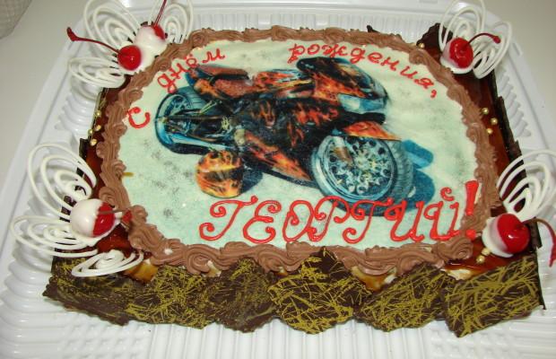 «Мотоцикл»