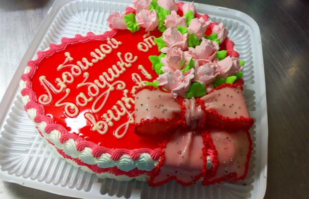 Торт бабушке