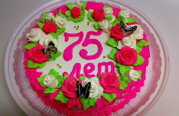 Торт на 75 лет
