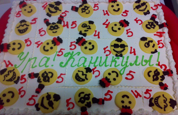Торт школьника