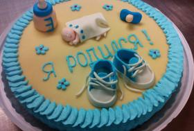 Торт «Я родился»