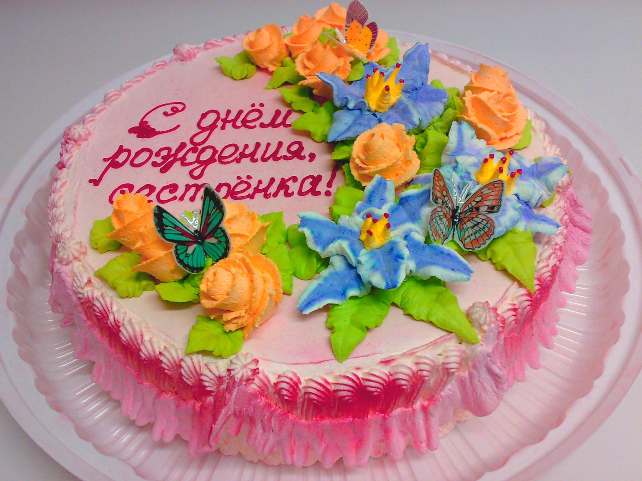 торт к дню рождения фото запросу