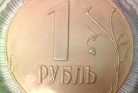 «Рубль»